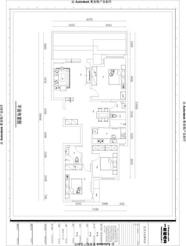 120平 3室2廳1廚2衛