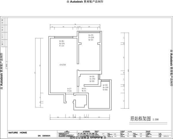 93平 二室二厅一厨一卫