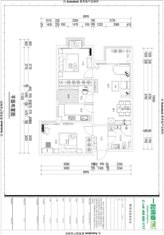 74平 1室1厅1厨1卫