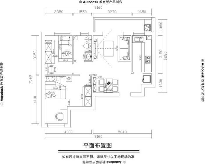 78平 2室2厅1厨1卫