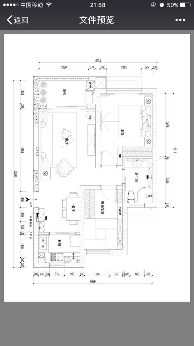 75.60㎡ 二室二厅一厨一卫 现代简约