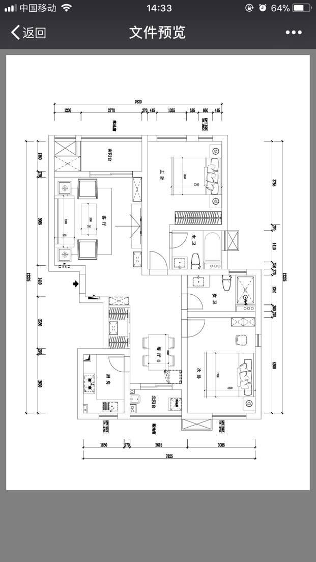 93.00㎡ 二室二厅一厨一卫 中式