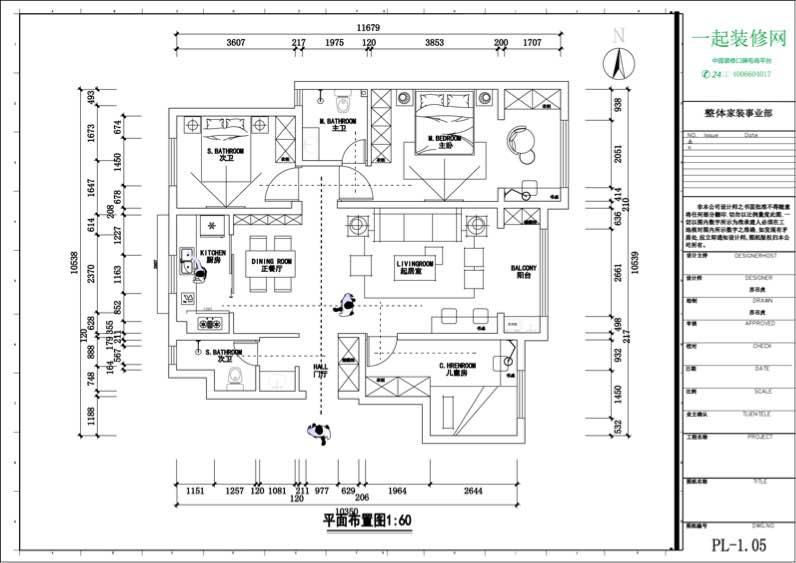 123平 3室2厅1厨2卫