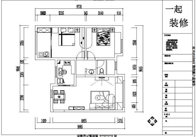 80平 2室2厅1厨1卫