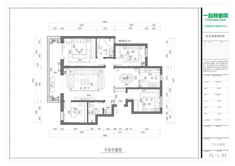 122.00㎡ 2室1厅1厨1卫 新中式