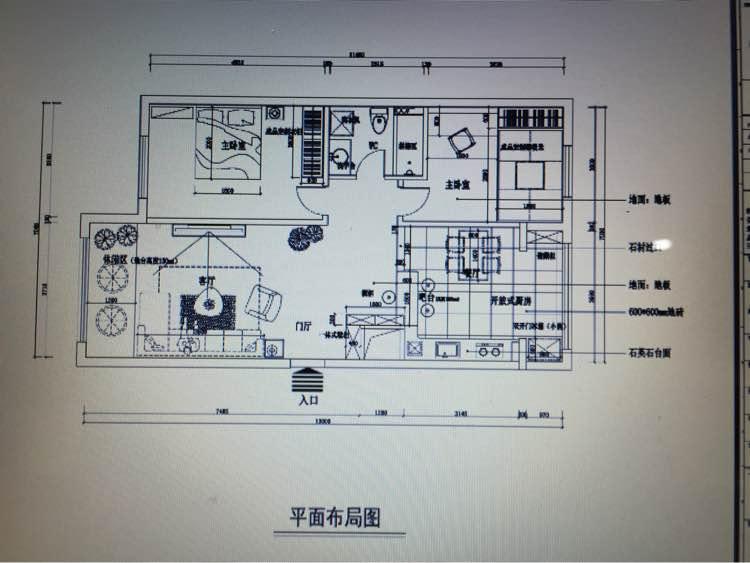 85平 2室1廳1廚1衛