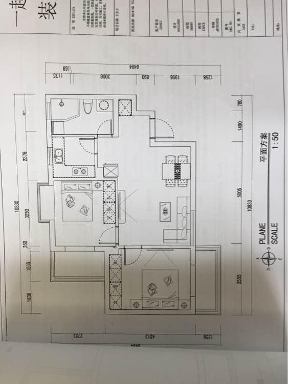 东风本田双限房79.00㎡ 2室2厅1厨1卫