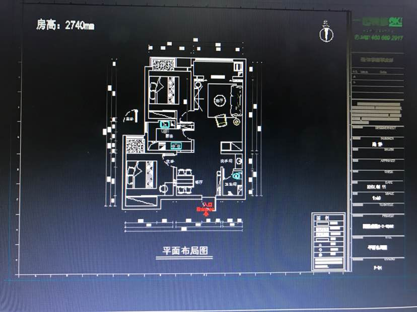 天海·博雅盛世90.00㎡ 2室1厅1厨1卫