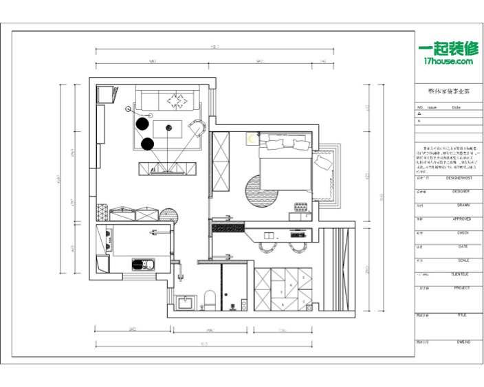66平 2室1厅1厨1卫