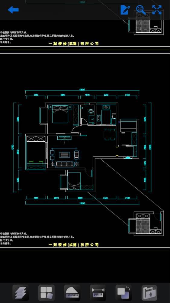 90平 2室1厅1厨1卫