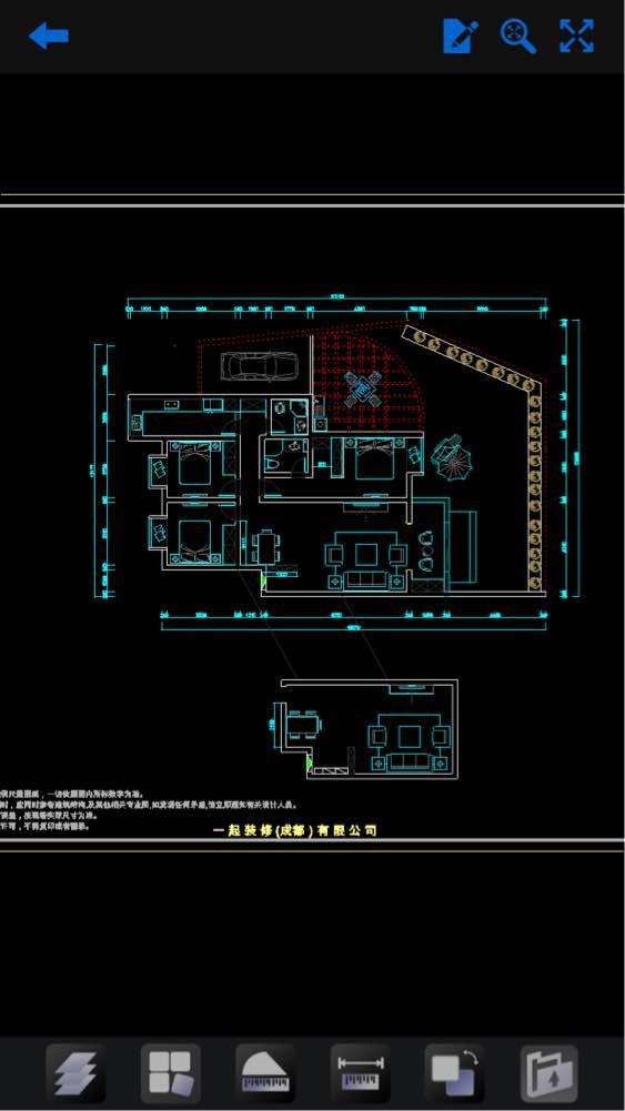 126.00㎡ 三居室 现代