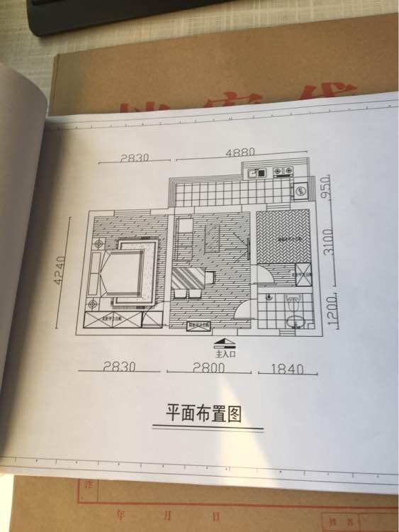 37平 2室1厅1厨1卫
