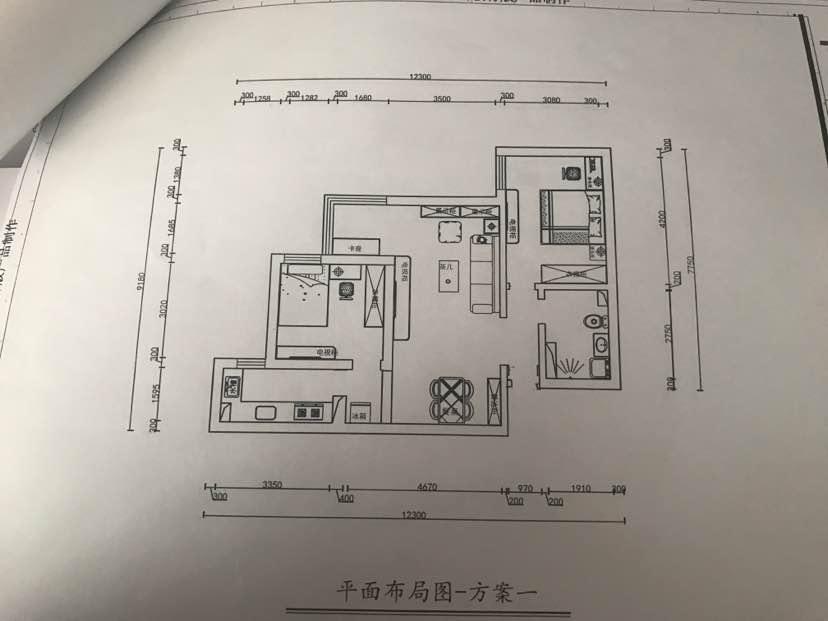 65平 2室1厅1厨1卫