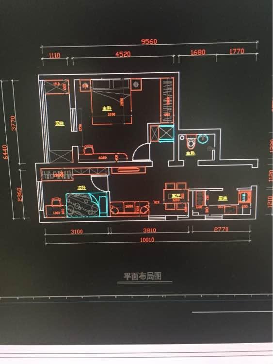 61平 两室一厅