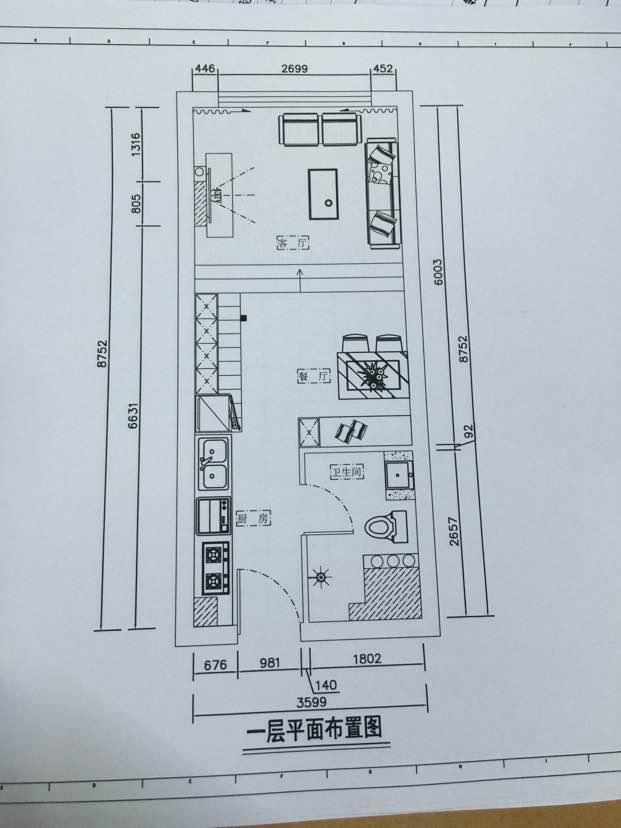 40平 1室1厅1厨1卫
