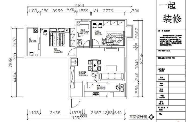 90平 2室1廳1廚1衛