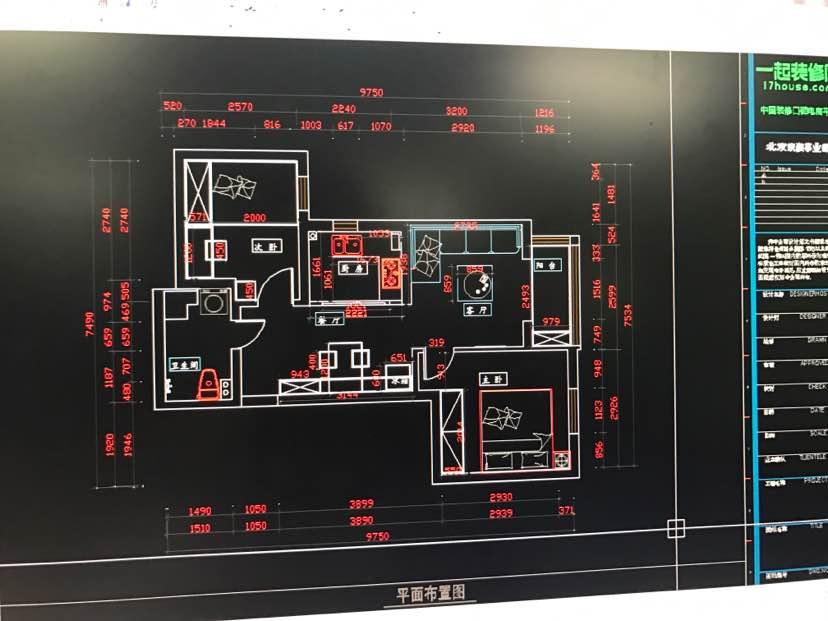 80平 两室一厅