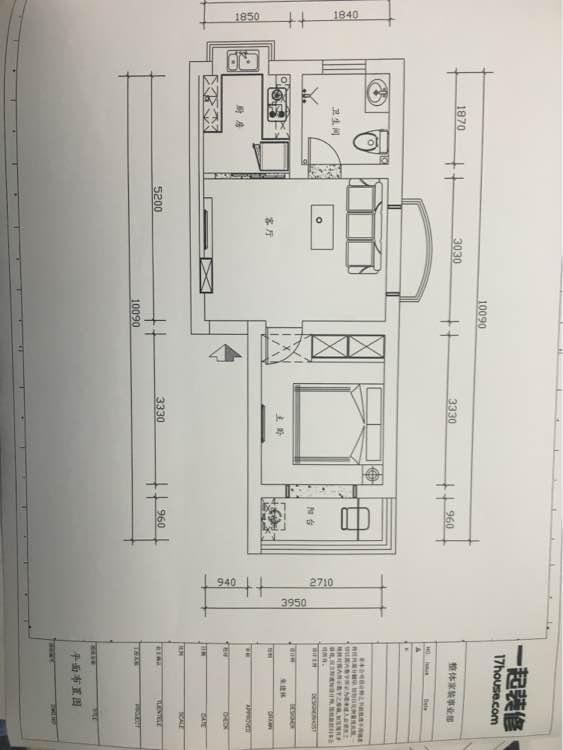 紫湖园42.86㎡ 一室一厅一厨一卫