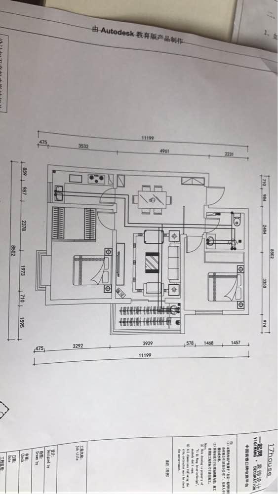 89.00㎡ 二室一厅一厨一卫 现代简约