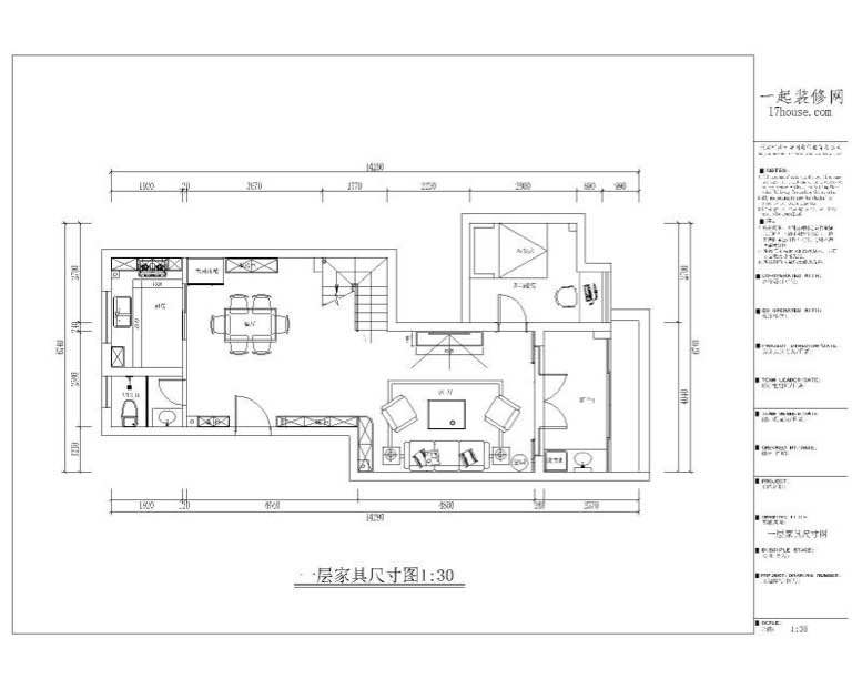136.00㎡ 三室二厅一厨三卫 中式