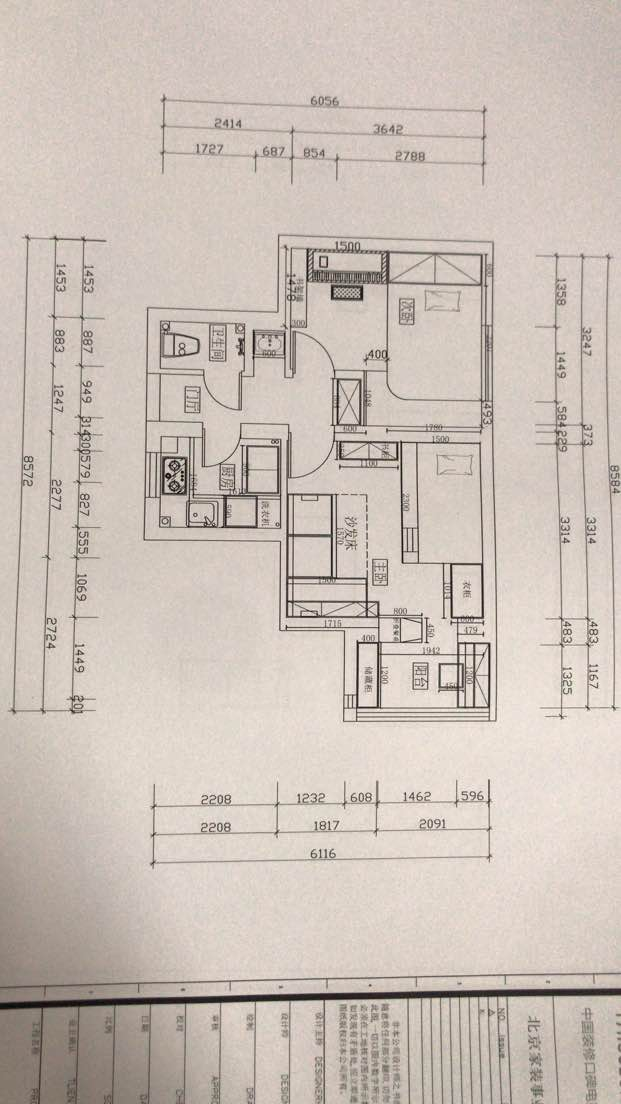 55.00㎡ 二室一厅一厨一卫 现代简约