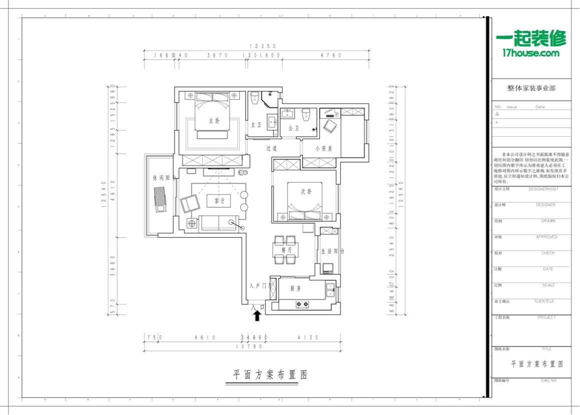 116.00㎡ 三室二厅一厨二卫 现代简约