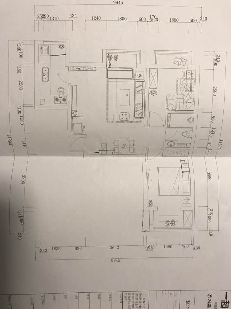 惠民家园2区79.00㎡ 二室一厅一厨一卫